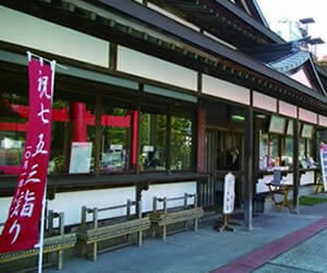 善知鳥神社で元JKと待ち合わせ