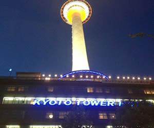 京都タワーで待ち合わせたJDセフレ候補