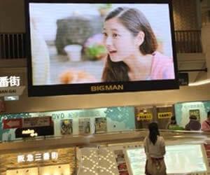 ミントC!Jメールのセフレ掲示板で元気な少女と出会う。待ち合わせはビッグマン前。