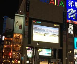 新宿アルタ前で新しいセフレ候補と落ち合う