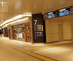 JR千葉駅のコンコースで待ち合わせた新セフレ候補
