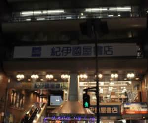 紀伊國屋書店新宿本店でセフレ候補のJDと待ち合わせ